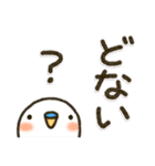 関西弁 白インコ(個別スタンプ:12)