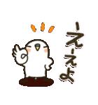 関西弁 白インコ(個別スタンプ:13)