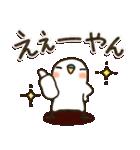 関西弁 白インコ(個別スタンプ:14)
