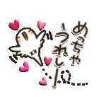 関西弁 白インコ(個別スタンプ:15)