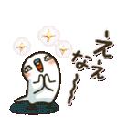 関西弁 白インコ(個別スタンプ:16)