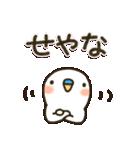 関西弁 白インコ(個別スタンプ:17)
