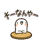 関西弁 白インコ(個別スタンプ:19)
