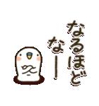 関西弁 白インコ(個別スタンプ:20)