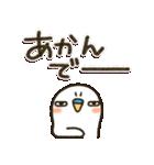 関西弁 白インコ(個別スタンプ:22)