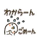 関西弁 白インコ(個別スタンプ:23)