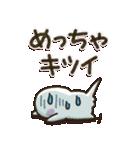関西弁 白インコ(個別スタンプ:26)