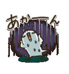 関西弁 白インコ(個別スタンプ:27)