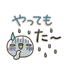 関西弁 白インコ(個別スタンプ:28)