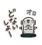 関西弁 白インコ(個別スタンプ:29)