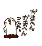 関西弁 白インコ(個別スタンプ:31)
