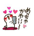 関西弁 白インコ(個別スタンプ:33)