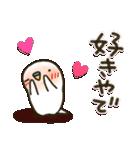 関西弁 白インコ(個別スタンプ:34)