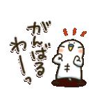 関西弁 白インコ(個別スタンプ:38)