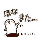 関西弁 白インコ(個別スタンプ:39)