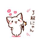 だいすきネコちゃん6(個別スタンプ:01)