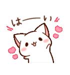 だいすきネコちゃん6(個別スタンプ:02)