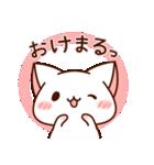だいすきネコちゃん6(個別スタンプ:03)