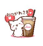 だいすきネコちゃん6(個別スタンプ:04)