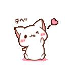 だいすきネコちゃん6(個別スタンプ:05)