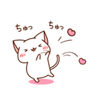 だいすきネコちゃん6(個別スタンプ:06)