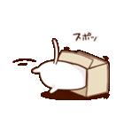 だいすきネコちゃん6(個別スタンプ:07)