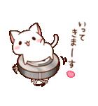 だいすきネコちゃん6(個別スタンプ:09)