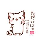 だいすきネコちゃん6(個別スタンプ:10)