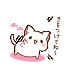 だいすきネコちゃん6(個別スタンプ:11)
