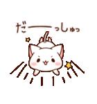 だいすきネコちゃん6(個別スタンプ:12)