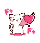 だいすきネコちゃん6(個別スタンプ:13)