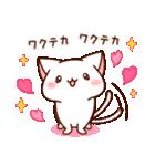 だいすきネコちゃん6(個別スタンプ:14)
