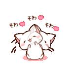 だいすきネコちゃん6(個別スタンプ:15)