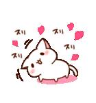 だいすきネコちゃん6(個別スタンプ:16)