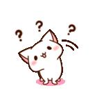 だいすきネコちゃん6(個別スタンプ:18)