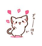 だいすきネコちゃん6(個別スタンプ:19)