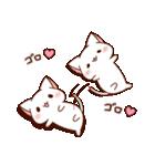 だいすきネコちゃん6(個別スタンプ:20)