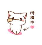 だいすきネコちゃん6(個別スタンプ:21)