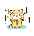 だいすきネコちゃん6(個別スタンプ:23)