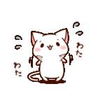 だいすきネコちゃん6(個別スタンプ:25)
