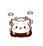 だいすきネコちゃん6(個別スタンプ:26)