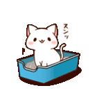 だいすきネコちゃん6(個別スタンプ:28)
