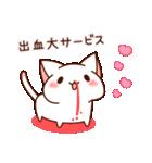 だいすきネコちゃん6(個別スタンプ:29)