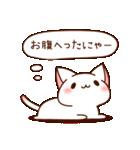 だいすきネコちゃん6(個別スタンプ:30)