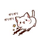 だいすきネコちゃん6(個別スタンプ:31)