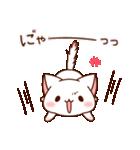 だいすきネコちゃん6(個別スタンプ:32)