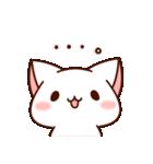 だいすきネコちゃん6(個別スタンプ:33)