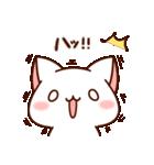 だいすきネコちゃん6(個別スタンプ:34)