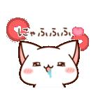 だいすきネコちゃん6(個別スタンプ:35)