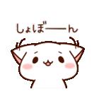 だいすきネコちゃん6(個別スタンプ:36)